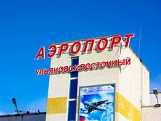 airoport.jpg